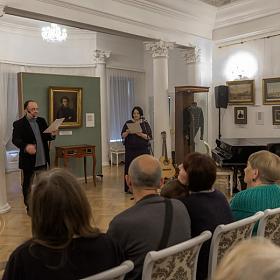 «Домашний театр Боратынских»