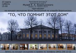 21 февраля - Всемирный день экскурсовода! В этом году этот праздник впервые отмечает и Юлия Зиганшина!