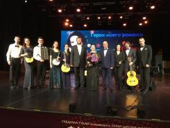 10 октября состоялся в зале Татарской Филармонии состоялся юбилейный концерт Юлии Зиганшиной!