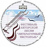 «Литературный Чистополь»