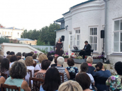 """Концерт в саду Музея Боратынского """"Ты не печалься!"""""""